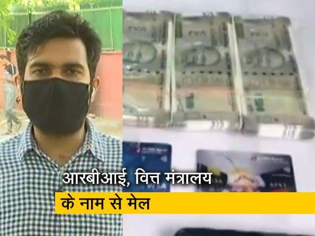 Videos : क्राइम रिपोर्ट इंडिया: नेवी अधिकारी से 65 लाख रुपये की ठगी, आरोपी गिरफ्तार