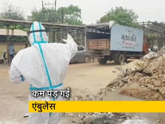 Videos : छत्तीसगढ़ के रायपुर में कोरोना के कहर का असर