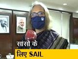 Video : ऑक्सीजन संकट के बीच मदद में जुटी SAIL, अध्यक्ष सोमा मंडल ने NDTV से की खास बातचीत