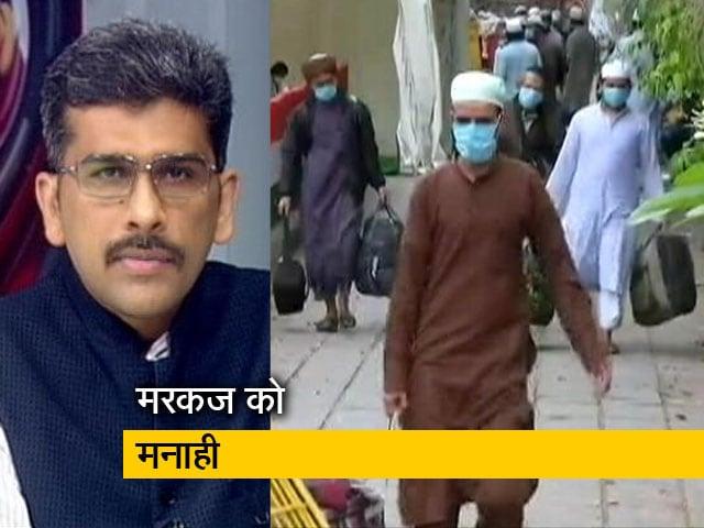 Video : खबरों की खबर : मरकज को टोका, कुंभ में नहीं रोका