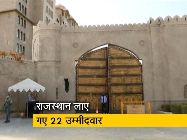 Video : असम में खरीद-फरोख्त से बचाने के लिए गठबंधन के प्रत्याशियों को कांग्रेस जयपुर लाई