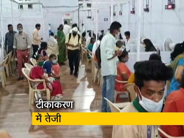 Video : मुंबई में टीकाकरण ने फिर पकड़ी रफ्तार