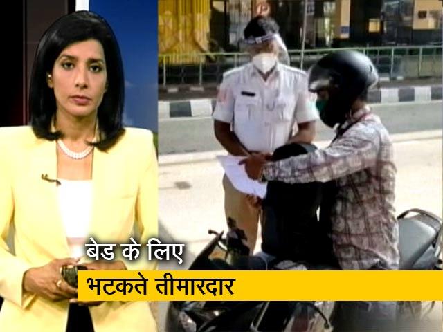 Video : कर्नाटक में कोरोना की रफ्तार बढ़ी, श्मशान में भी लंबी लाइन
