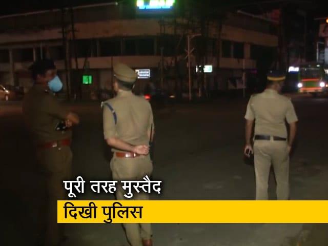 Videos : कोरोना संकट के बीच नाइट कर्फ्यू, सख्ती से पालन करवा रही पुलिस