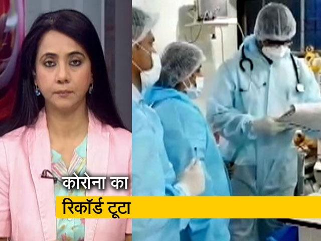 Videos : इंडिया @9 : महाराष्ट्र में कोरोना के तमाम रिकॉर्ड टूटे, 1 दिन में 63 हजार से ज्यादा मामले