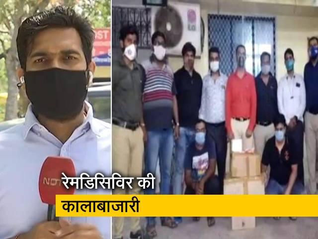 Video : मुंबई क्राइम ब्रांच ने रेमडिसिविर के 272 इंजेक्शन बरामद किए