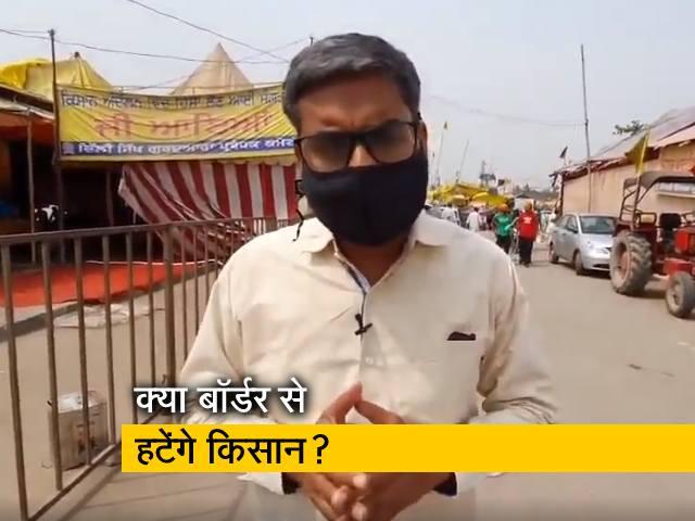 Videos : करोना संक्रमण की वजह से क्या सरकार किसानों को बॉर्डर से हटाएगी?