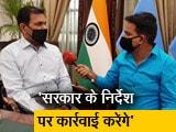 Video : लापता जवान के कब्जे में होने की खबर सोशल मीडिया से मिली, NDTV से बोले सीआरपीएफ DG