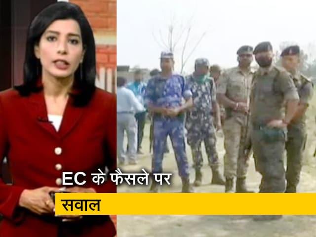 Videos : देश प्रदेश: कूचबिहार में हिंसा, EC ने नेताओं की एंट्री पर लगाई 72 घंटे की रोक