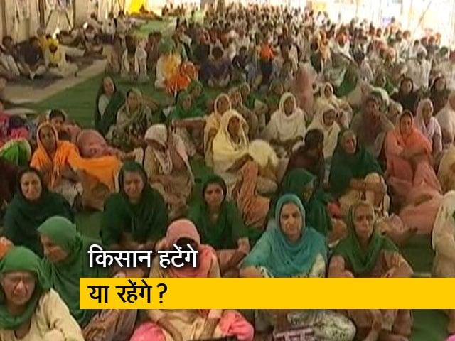 Videos : दिल्ली बॉर्डर से किसान हटेंगे या जमे रहेंगे?