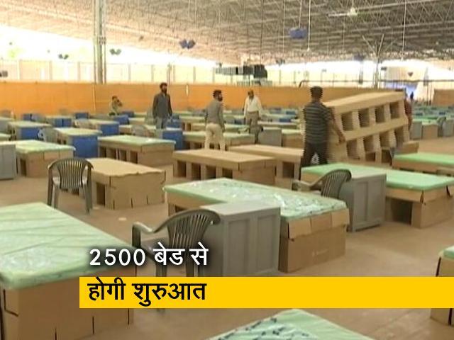 Videos : फिर खुला छतरपुर कोविड सेंटर, 5 हजार मरीज हो सकेंगे एडमिट