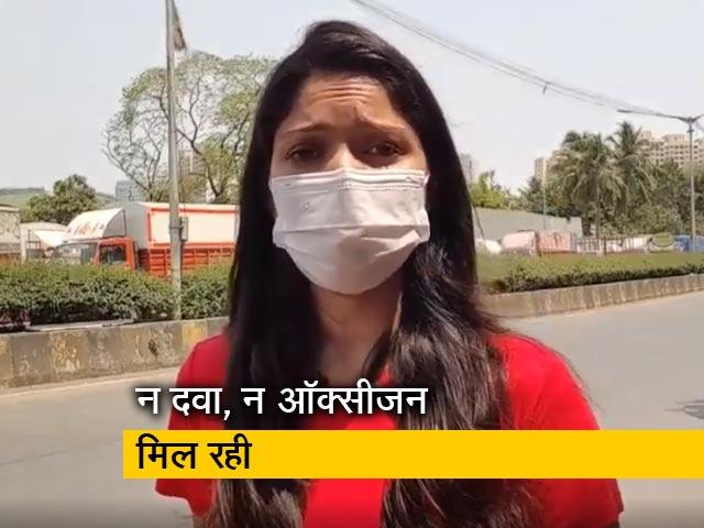 Videos : होम क्वारंटाइन में रह रहे लोगों को समस्याओं का सामना करना पड़ रहा