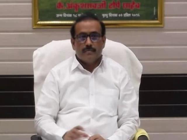 Video : Heading Towards Lockdown If Things Don't Change: Maharashtra Health Minister