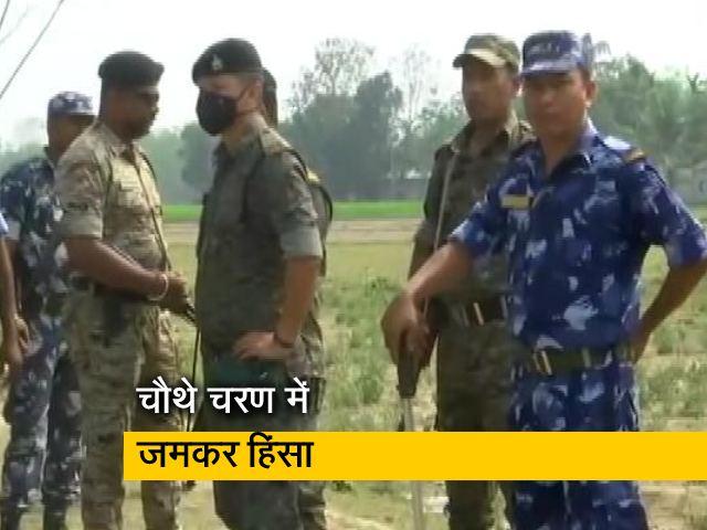 Video : बंगाल: कूचबिहार हिंसा पर सियासत तेज, CID जांच के आदेश जारी