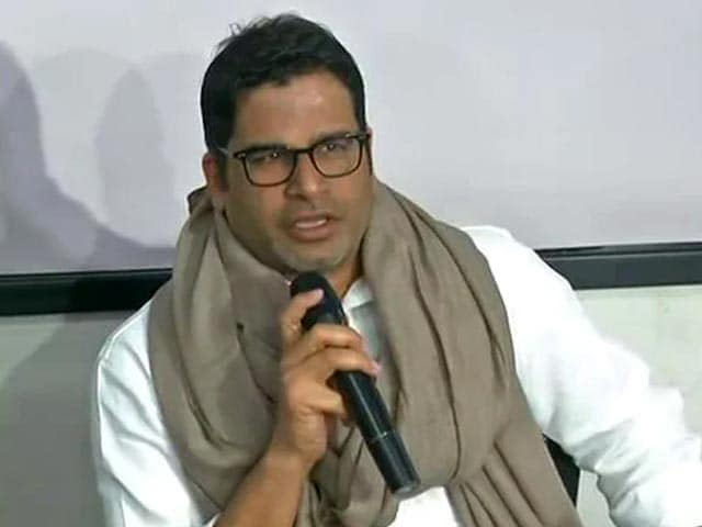 """Video : """"Show Courage, Share Full Chat"""": Prashant Kishor Vs BJP On Clubhouse Clip"""