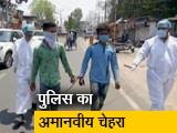 Video : जबलपुर में रेलवे पुलिस की बड़ी लापरवाही