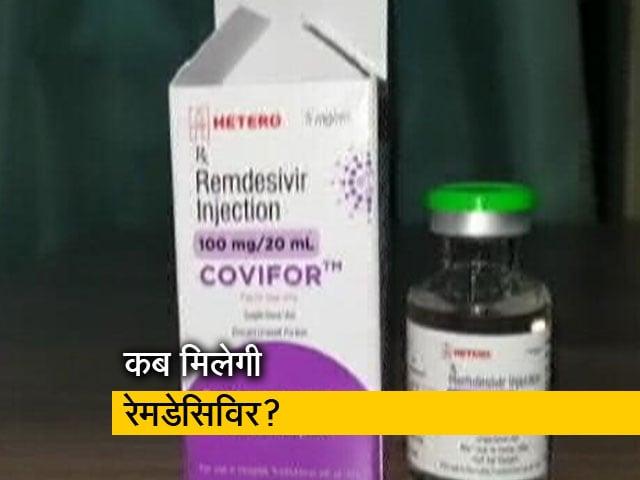 Videos : महाराष्ट्र में रेमडेसिविर की कमी, धरने पर बैठे मरीज के परिजन