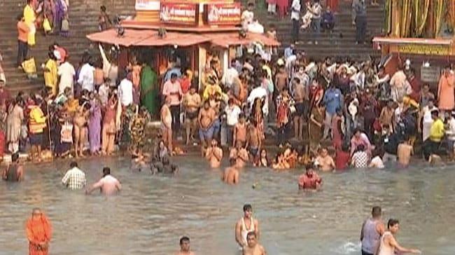 """Guru Purnima 2021: Haridwar Allows """"Symbolic <i>Snan</i>"""", Negative COVID Report Must"""