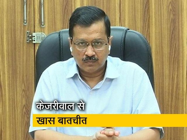 Videos : दिल्ली में अभी लॉकडाउन की संभावना नहीं : NDTV से बोले अरविंद केजरीवाल