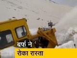 Video : J&K : पीर पंजाल रेंज में हुई बर्फबारी ने रास्ता रोका, मशीनों से हटाई जा रही है बर्फ