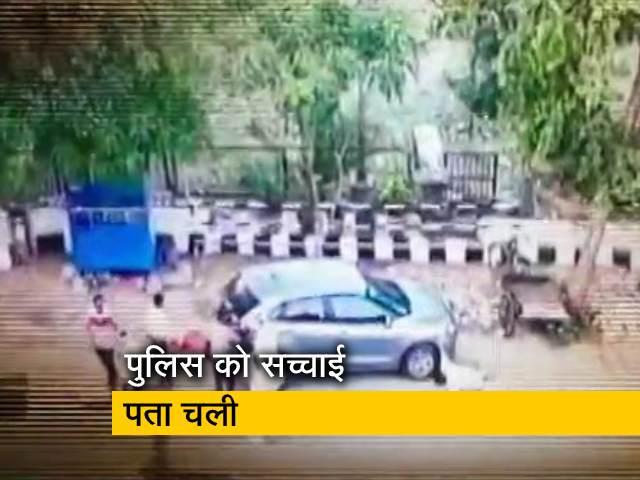 Videos : दिल्ली: गिरफ्तार लड़की ने नहीं बल्कि उसकी बहन ने बुजुर्ग दंपति को कुचला