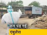Video : छत्तीसगढ़ के रायपुर में कोरोना के कहर का असर