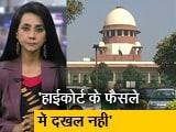 Video : 5 की बात : महाराष्ट्र के वसूली कांड पर सुप्रीम कोर्ट ने कहा - सीबीआई जांच जारी रहेगी