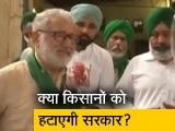 Video : करोना संक्रमण की वजह से क्या किसान खत्म करेंगे आंदोलन?