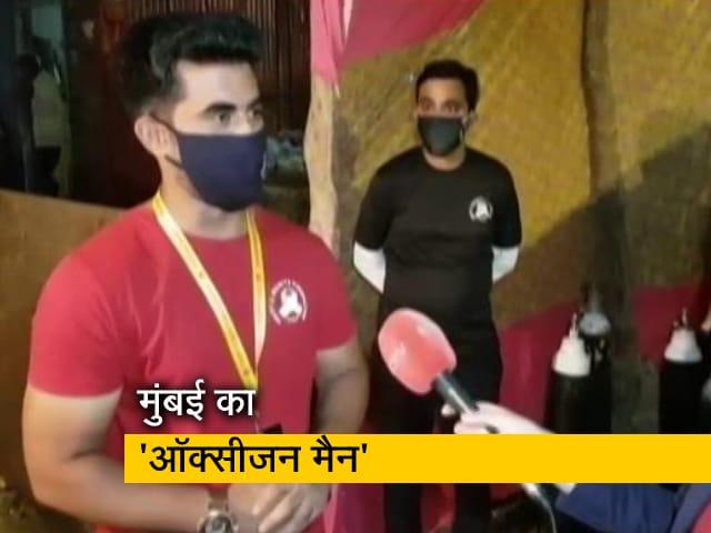 Videos : जरूरतमंदों तक मुफ्त में ऑक्सीजन सिलेंडर पहुंचा रहे हैं शहनवाज