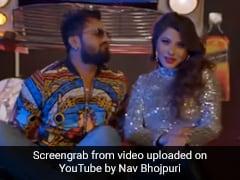Khesari Lal Yadav Bhojpuri Song: रिलीज के साथ ही छा गया खेसारी का गाना 'कोलगेट', देखें Video