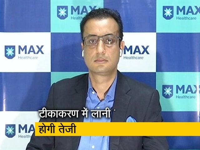 Video : ज्यादा से ज्यादा टीकाकरण जरूरी : डॉ. अभय सोय
