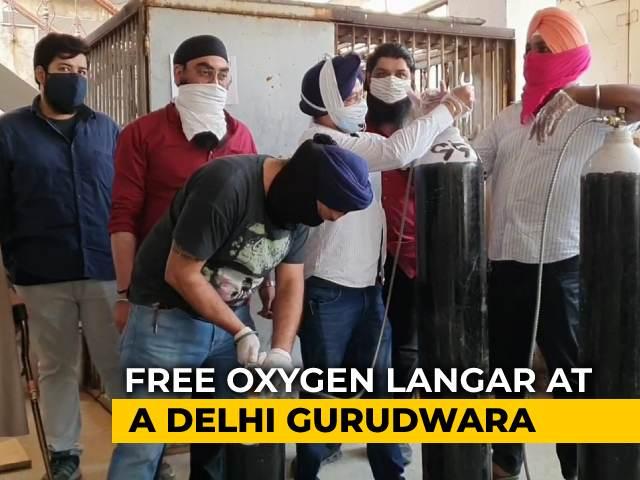 "Video : Delhi Gurudwara Starts ""Oxygen Langar"" Amid Covid Surge"