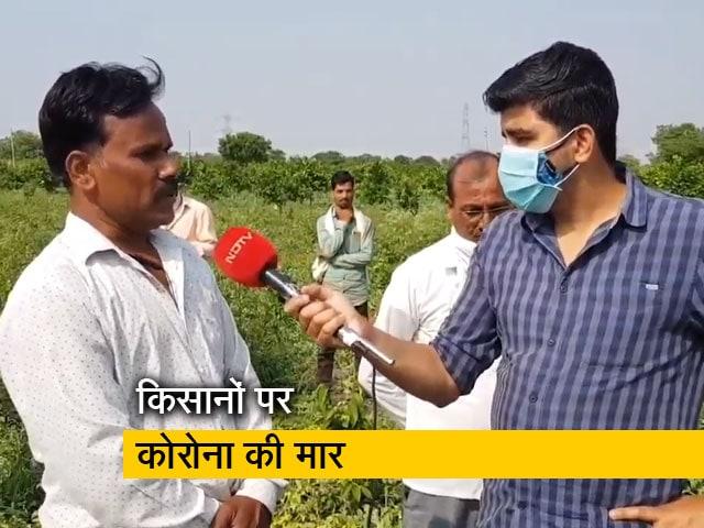 Videos : महाराष्ट्र में वीकेंड लॉकडाउन का ग्रामीण इलाकों पर क्या पड़ा असर?