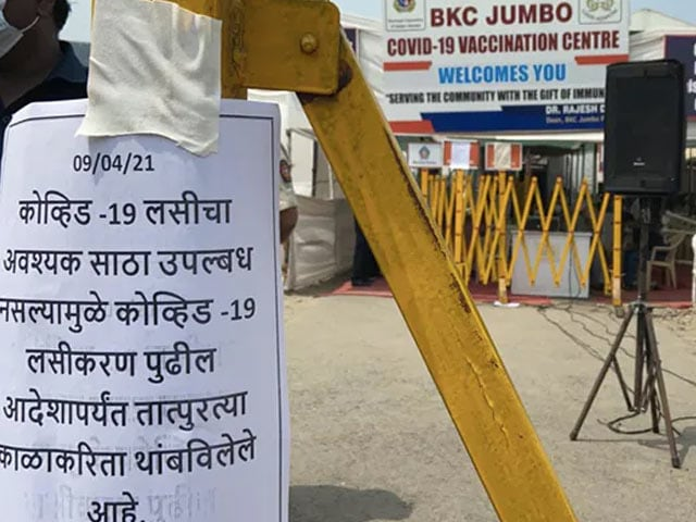 Video : 71 Vaccination Centres In Mumbai Shut Due To Shortage, Protests