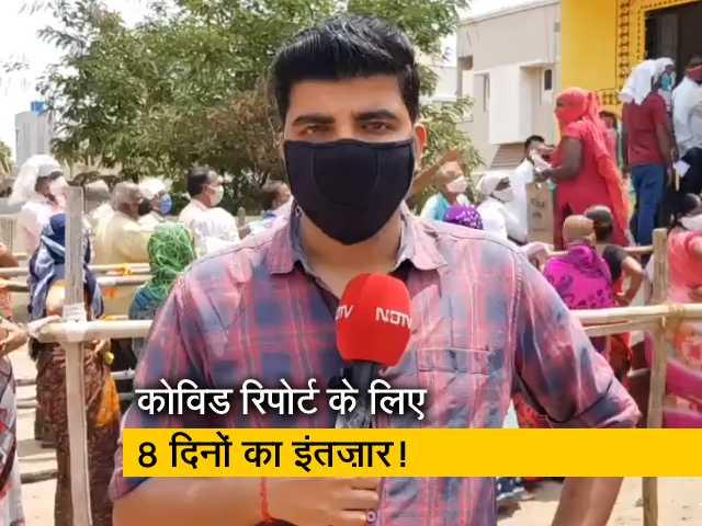 Videos : महाराष्ट्र: अहमदनगर के अस्पताल में कोरोना वैक्सीन की कमी, लोगों की लगी लंबी लाइन