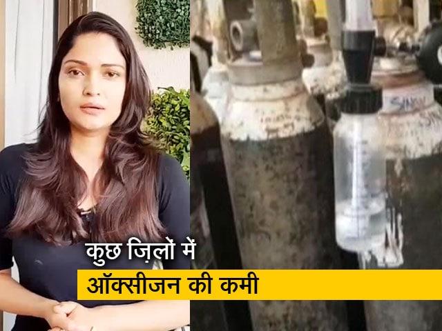 Videos : महाराष्ट्र में बिना ऑक्सीजन कोरोना की दूसरी लहर से कैसे लड़ें?
