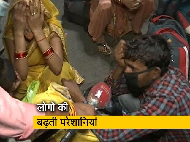 Videos : लॉकडाउन के एलान के बाद का मंजर