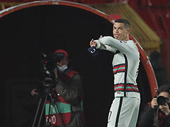 Cristiano Ronaldo's Discarded Armband Makes 64,000 Euros At Charity Auction