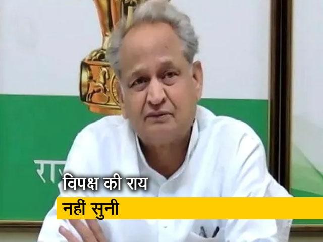 Video : अशोक गहलोत ने कहा, प्रधानमंत्री को अपनी सब रैलियां खत्म करनी चाहिए
