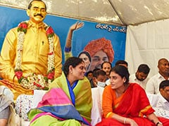 """One Day, I'll Become Telangana Chief Minister"": Jagan Reddy's Sister"