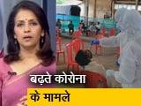 Video : बड़ी खबर : दिल्ली-मुंबई में कोरोना के मामलों में बड़ा उछाल