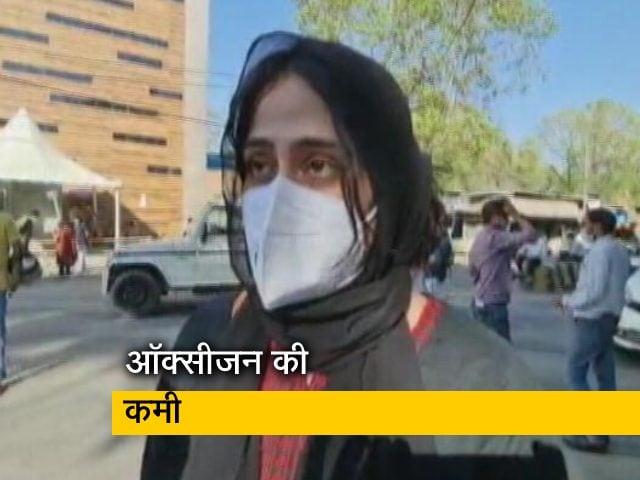 Videos : लखनऊ में भी ऑक्सीजन की किल्लत, देखें खास रिपोर्ट