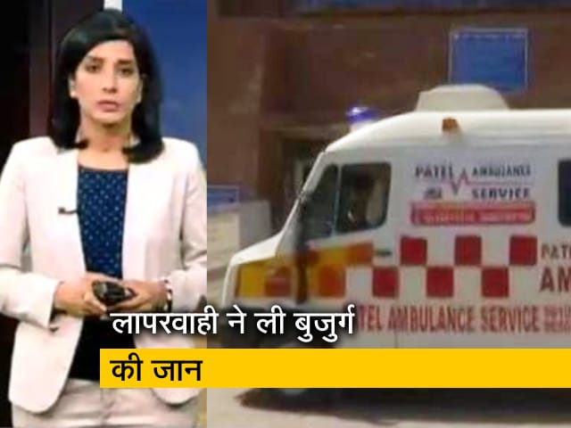 Videos : देश प्रदेश: रायपुर में जीवित महिला को डॉक्टरों ने बताया मृत, चिता पर लिटाया
