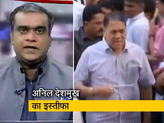 Videos : हॉट टॉपिक: शरद पवार के भरोसेमंद दिलीप वलसे पाटील महाराष्ट्र के नए गृहमंत्री