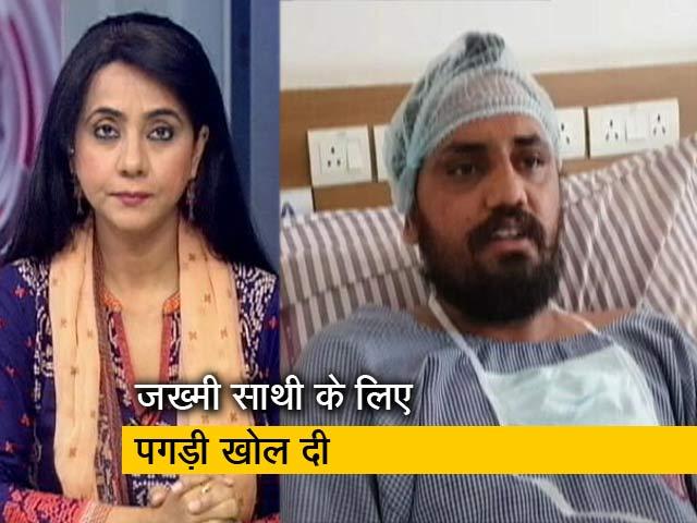 Videos : देस की बात : नक्सली हमले की झकझोरने वाली तस्वीरें, सिख कमांडर ने जख्मी साथी के लिए खोल दी पगड़ी