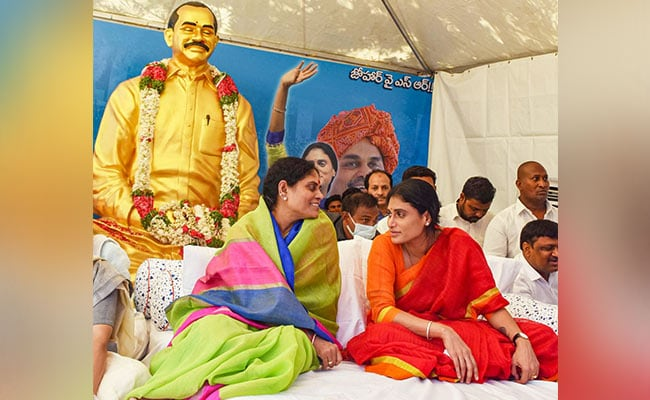 'One Day, I'll Become Telangana Chief Minister': Jagan Reddy's Sister