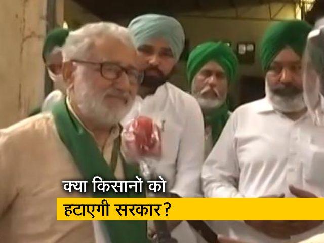 Videos : करोना संक्रमण की वजह से क्या किसान खत्म करेंगे आंदोलन?