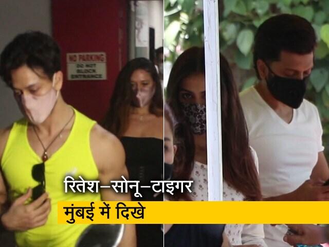 Videos : रितेश, सोनू सूद और टाइगर श्रॉफ मुंबई में कुछ यूं दिखे