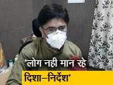 Video : राजस्थान में भी बेतहाशा बढ़ रहे कोरोना के मामले