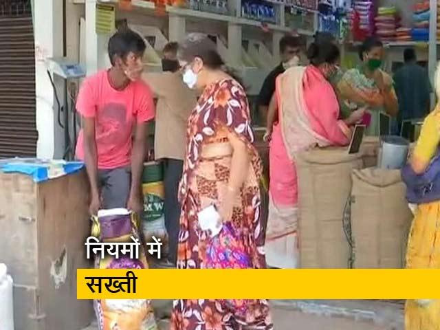 Videos : महाराष्ट्र में नए नियम-कायदों का एलान